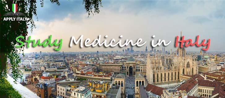 تحصیل پزشکی در ایتالیا به زبان انگلیسی